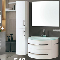 Catalogo bagni mondo convenienza 2014 for Arredare casa mondo convenienza