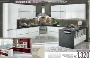 Veronica cucine mondo convenienza 2014 8 design mon amour for Cucine complete mondo convenienza
