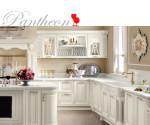 catalogo cucine lube 2014 classiche tradizionali (1)