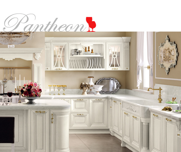 Best Cucina Lube Pantheon Prezzo Pictures - Skilifts.us - skilifts.us