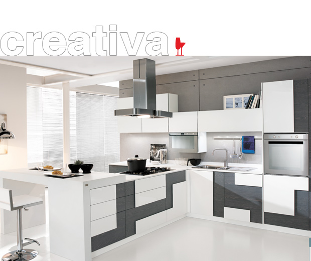 Cucine lube moderne catalogo 2014 8 design mon amour - Cucine lube commenti ...