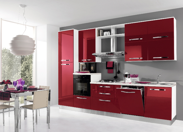 Cucine piccole mondo convenienza catalogo 2014 1 for Cucine complete mondo convenienza