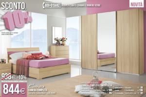 Eleonora camera da letto saldi mondo convenienza design for Mondo convenienza camera eleonora
