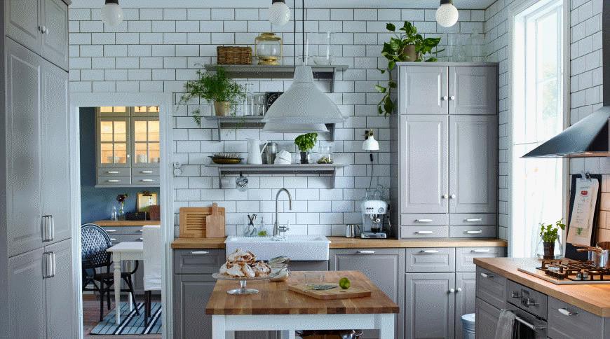 cucine design moderne