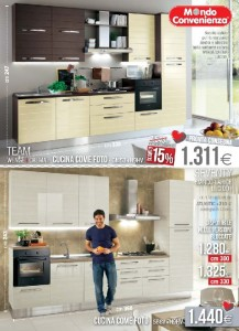 Cucine seventy e team mondo convenienza design mon amour for Cucine complete mondo convenienza